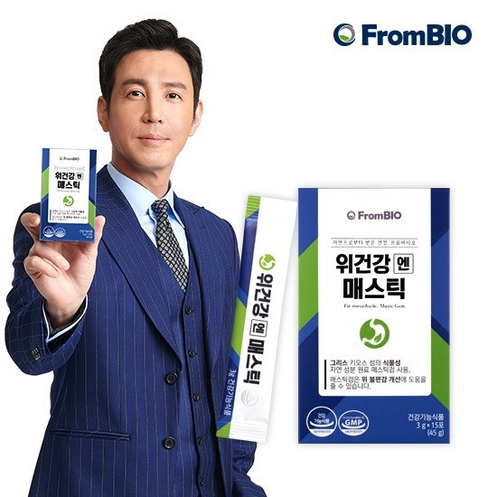 Frombio Stomach Mastic Gum
