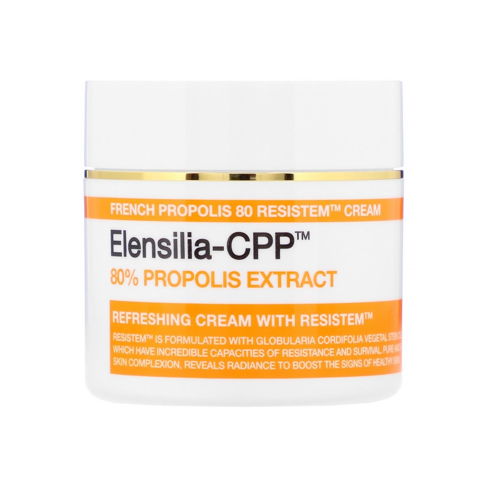 [Elensilia] CPP, French Propolis 80 Resistem Cream
