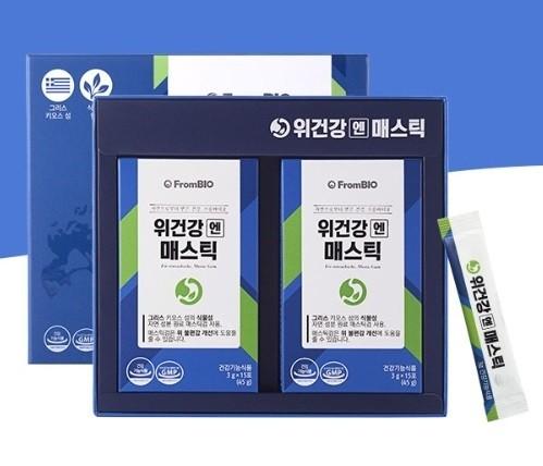 [Frombio] Stomach Mastic Gum