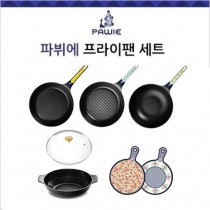 [PAWIE] Pawie Frying Pan 7pcs Set (Free Chopping Board)