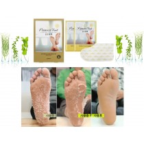 Princess 3Step Foot Care (2 Sheets)