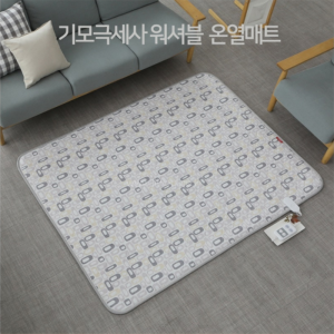 Ilwoul Premium Microfiber Washable Heating Mat (D Shape)
